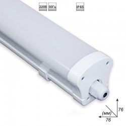 SDU Indastrial 32Вт 3200лм 4000/5000/6000К 80Ra ip65 Светодиодный светильник универсальный